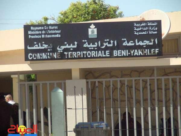 الترويج لمشروع ملكي في مسجد