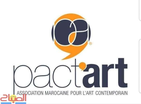 المعرض المغربي للرسم والرشم بالجديدة