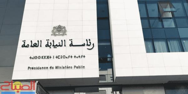 تنظيم دورات تكوينية لفائدة قضاة وضباط شرطة - جريدة الصباح