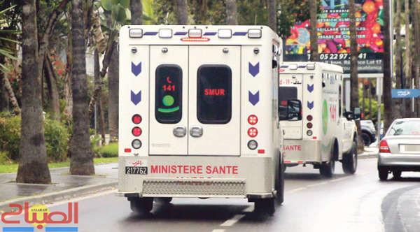 Ambulance Corona 141 ph jarfi 3